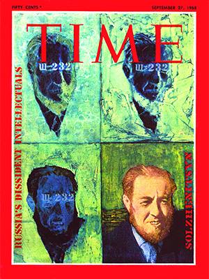 Time Magazine Cover James Francis Gill Alexander Solzhenitsyn Premium Modern Art